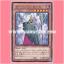 CBLZ-JP019 : Garbage Lord (Rare) thumbnail 1