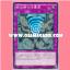 CROS-JP070 : Yosen Realm Whirlwind (Common) thumbnail 1