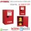 ตู้เก็บสารเคมี ป้องกันการสันดาป ระเบิด สำหรับเก็บของเหลวไวไฟ Safety Cabinet|Combustible Cabinet (12Gal/45L) รุ่น WA810120R thumbnail 1