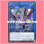 FLOD-JP048 : Troymare Gryphon (Ultimate Rare) thumbnail 1