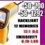 IT04-เครื่องมือวัดอุณหภูมิ Digital Infrared Thermometer -50 to 700C thumbnail 2
