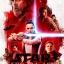 Star Wars : The Last Jedi / สตาร์ วอร์ส: ปัจฉิมบทแห่งเจได (พากย์ไทยเสียงโรง) thumbnail 1