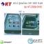 #03-2 ตู้คอนโทรล 3HP 380V N.เฟส N.TIMER รุ่น KT-Z039-0132 ยี่ห้อ K2400 KT thumbnail 1