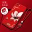 (026-007)เคสโทรศัพท์มือถือวีโว Vivo V5/V5S/Y67 เคสนิ่มขอบเพชรลายดอกไม้ thumbnail 2