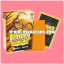 Dragon Shield Small Size Card Sleeves - Orange • Matte 60ct.