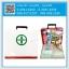 ชุดปฐมพยาบาล (First Aid Kit) thumbnail 3