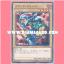 15AX-JPY08 : Vorse Raider / Blood Vorse (Millennium Rare) thumbnail 1