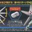 Galaxy Booster (HGBC) thumbnail 5