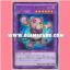 NECH-JP046 : Des-Toy Scissor Bear (Ultra Rare) thumbnail 1