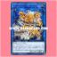 FLOD-JP045 : Troymare Cerberus (Rare) thumbnail 1