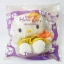 Reversible Hello Kitty-McChicken-Italy thumbnail 1