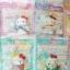 พวงกุญแจ Hello Kitty thumbnail 5