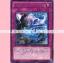 GAOV-JP073 : Zekt Conversion (Rare) thumbnail 1