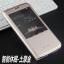 (015-006)เคสมือถือ Case Huawei G7 Plus เคสพลาสติกแบบครอบตัวเครื่องสไตล์ฝาพับเปิดข้างโชว์หน้าจอ thumbnail 8