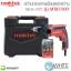 """สว่านกระแทก 13mm (1/2"""") พร้อมอุปกรณ์เสริม รุ่น MT817KX1 ยี่ห้อ Maktec (JP) Hammer Drills thumbnail 1"""