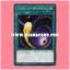 RC02-JP045 : Cosmic Cyclone (Super Rare) thumbnail 1