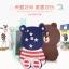 (013-017)เคสมือถือวีโว Vivo X6 เคสนิ่มตัวการ์ตูนกระต่ายและหมี 3D thumbnail 1