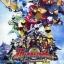 Engine Sentai Go-Onger: Bun Bun! Ban Ban! The Movie-ขบวนการเอ็นจิ้น โก-ออนเจอร์ เดอะมูฟวี่ thumbnail 1