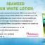 Nongnaka Seaweed Sun White Lotion น้องนะคะ ซีวีด ซัน ไวท์ โลชั่น ขนาด 100 ML.(หลอดเขียว) thumbnail 3