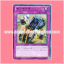 DS14-JPM25 : Geargiagear (Ultra Rare) thumbnail 1