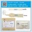 ถุงปัสสาวะคอนดอม (External Catheter / Condom Catheter) thumbnail 3