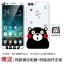 (025-1045)เคสมือถือ Case Huawei Enjoy 7S เคสนิ่มลายการ์ตูนหลากหลาย พร้อมฟิล์มกันรอยหน้าจอและแหวนมือถือลายการ์ตูนเดียวกัน thumbnail 25