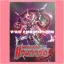 "VG Fighter's Deck Holder Collection Vol.06 : Toshiki Kai & Star-vader, ""Omega"" Glendios thumbnail 3"