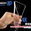 (370-017)เคสมือถือวีโว Vivo Y28 เคสนิ่มโปร่งใสแบบบางคลุมรอบตัวเครื่อง thumbnail 4