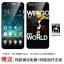(025-1045)เคสมือถือ Case Huawei Enjoy 7S เคสนิ่มลายการ์ตูนหลากหลาย พร้อมฟิล์มกันรอยหน้าจอและแหวนมือถือลายการ์ตูนเดียวกัน thumbnail 6