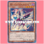 CROS-JP016 : Raidraptor - Impale Lanius / Raid Raptors - Impale Lanius (Common) thumbnail 1