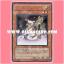 ANPR-JP031 : Magicat (Rare) thumbnail 1