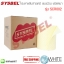 กระดาษซับสารเคมี แบบม้วน ชนิดหนา Absorbent|Hazmat Absorbent Roll (Heavy) รุ่น SCR002 thumbnail 1