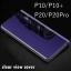(718-002)เคสโทรศัพท์มือถือหัวเว่ย Case Huawei P20 เคสพลาสติกกึ่งโปร่งใสสไตล์ clear view cover thumbnail 1