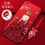 (587-035)เคสมือถือวีโว Vivo X5 Pro เคสนิ่มแฟชั่นลายผู้หญิงขอบเพชร thumbnail 2