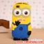 (128-079)เคสมือถือ Case Huawei P8 Lite เคสนิ่มการ์ตูน 3D น่ารักๆ thumbnail 8