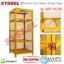 ตู้เก็บสารเคมี Gas Cylinder Storage Cages รุ่น WA710208 thumbnail 1