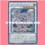 SECE-JP049 : Metaphys Horus / Metaphys Horus Dragon (Ultra Rare) thumbnail 1