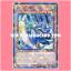 SPTR-JP003 : Hermit Youkai Kamaitachi / Kamaitachi of the Hermit Yokai (Normal Parallel Rare) thumbnail 1