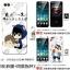 (025-1045)เคสมือถือ Case Huawei Enjoy 7S เคสนิ่มลายการ์ตูนหลากหลาย พร้อมฟิล์มกันรอยหน้าจอและแหวนมือถือลายการ์ตูนเดียวกัน thumbnail 1