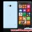 (370-033)เคสมือถือ Microsoft Lumia 930 เคสนิ่มโปร่งใสแบบบางคลุมรอบตัวเครื่อง thumbnail 7