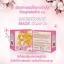 Barbieswink Mask Soap สบู่แพลงตอนสีชมพู 120 กรัม thumbnail 2
