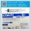 กระบอกฉีดยา ไม่ติดเข็ม (Syringe ไซริ้ง) ยี่ห้อ นิโปร (NIPRO) thumbnail 4