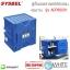ตู้เก็บขวดสารเคมี Corrosive Cabinet|Polyethylene Corrosive Cabinet (4Gal/15L) รุ่น ACP80001 thumbnail 1