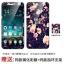 (025-1045)เคสมือถือ Case Huawei Enjoy 7S เคสนิ่มลายการ์ตูนหลากหลาย พร้อมฟิล์มกันรอยหน้าจอและแหวนมือถือลายการ์ตูนเดียวกัน thumbnail 5