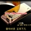 (025-157)เคสมือถือ Case Huawei Honor 6 เคสกรอบโลหะพื้นหลังอะคริลิคเคลือบเงาทองคำ 24K thumbnail 2