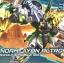 Gundam Jiyan Altron (HGBD) thumbnail 1