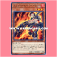 FLOD-JP022 : Elementsaber Malo'o (Common) thumbnail 1