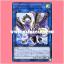 FLOD-JP048 : Troymare Gryphon (Ultra Rare) thumbnail 1