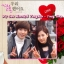 We Got Married S.2 YongHwa (CN Blue) & SeoHyun (SNSD) + Special (V2D บรรยายไทย 11 แผ่นจบ) thumbnail 1