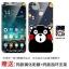 (025-1045)เคสมือถือ Case Huawei Enjoy 7S เคสนิ่มลายการ์ตูนหลากหลาย พร้อมฟิล์มกันรอยหน้าจอและแหวนมือถือลายการ์ตูนเดียวกัน thumbnail 15